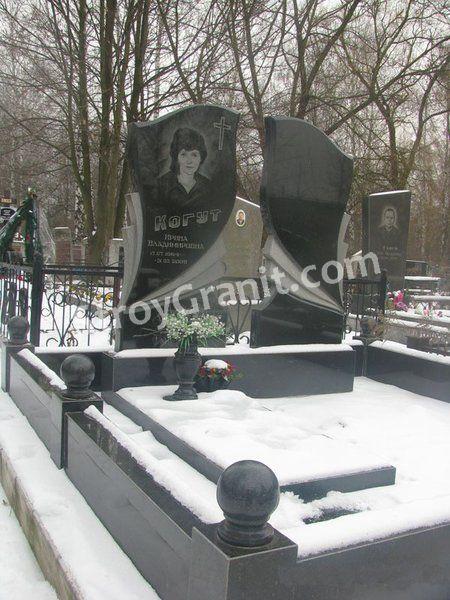Памятник из гранита Мыски Шар. Дымовский гранит Площадь Гагарина